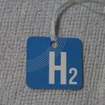 水素サプリメントを摂る前に知っておきたい事!