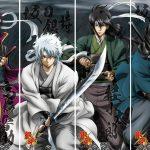 実写版「銀魂2」PV公開!アニメはいよいよ終盤へ・・・